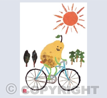 Cycling Pear